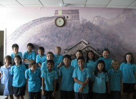 The British International School, Puxi, Shanghai